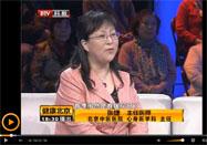 20160409健康北京栏目:张捷讲从头发看气血虚