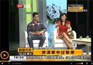 20160413健康北京2016:王良录讲常见的过敏原