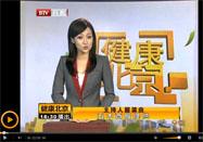 20150414健康北京节目:王岩讲崴脚怎么办