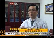 20160415健康北京视频:胡永生讲如何预防流感
