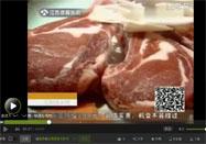 20151221健康好味道视频全集:水煮牛肉的做法