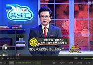 20160421饮食养生汇节目:刘洋讲中医养肝的方法