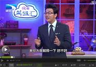 20160426饮食养生汇:张文彭讲胃癌的早期症状