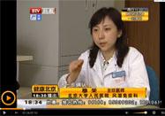 20160422健康北京栏目:穆荣讲口干的常见原因