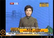 20160425健康北京2016:吴玉梅讲如何保养子宫