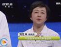 赵宏讲吃什么食物抗癌