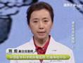 刘炬讲致癌的饮食习惯