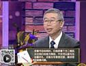 张文彭讲癌症高危人群
