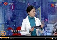 20160424江苏卫视万家灯火:宋坪讲中医如何治疗脚气
