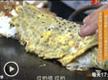 姜波讲煎饼果子的做法