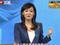 马青峰讲护脑的诀窍