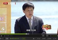 20160504养生堂视频全集:刘清泉讲气滞血瘀怎么调理