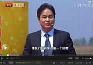 20160508北京卫视养生堂节目:杨国旺讲痰湿体质的症状