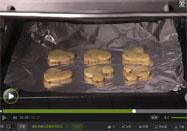 20151231爸爸厨房视频全集:蔓越莓饼干的做法