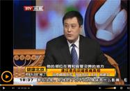 20160504北京电视台健康北京:郝建宇讲伤胃的坏习惯