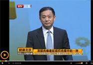 20160506健康北京视频全集:郝纯毅讲哮喘的常见原因