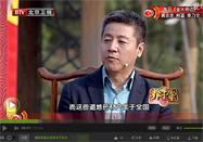 20160509北京电视台养生堂视频:王国玮讲脾虚的症状