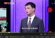 20160510养生堂栏目:刘国梁讲如何预防哮喘发作