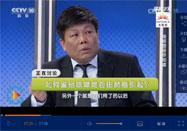 20160510健康之路:王子彤讲如何预防肺癌