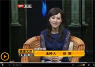 20160507健康北京:王学艳讲腹泻的原因