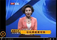 20160508健康北京全集:郝纯毅讲如何保护子宫