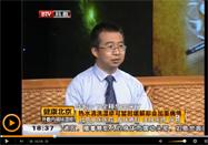 20160509健康北京2016:张苍讲如何保护皮肤