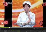 20160512养生堂视频全集:高珊讲糖尿病的危害