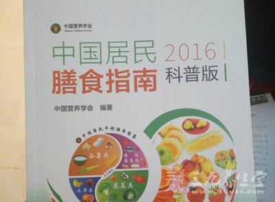新版中国居民膳食指南未规定胆固醇摄入上限