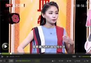 20160515北京卫视养生堂视频:母义明讲肾病的早期信号