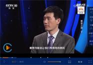 20160512健康之路视频全集:王晏美讲怎样缓解痔疮