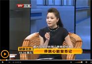 20160512健康北京视频栏目:郭丽君讲胸痛的常见原因