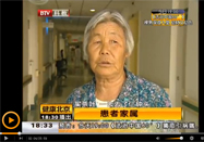 20160513健康北京视频节目:郁正亚讲糖尿病吃什么好