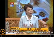 20160514健康北京视频全集:姜泉讲导致风湿病的原因