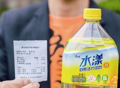 市民买到过期饮料 食药监局已确认属实