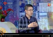 20160518万家灯火:王兴国讲食品添加剂的作用