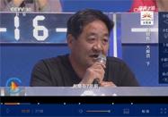 20160517健康之路节目:陈杰讲如何防治疝气