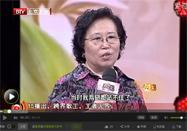 20160520养生堂视频全集:刘汶讲脾虚的5大危害