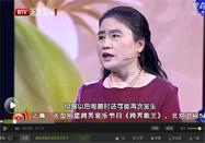 20160521北京电视台养生堂:刘汶讲女人肾阴虚的4个信号