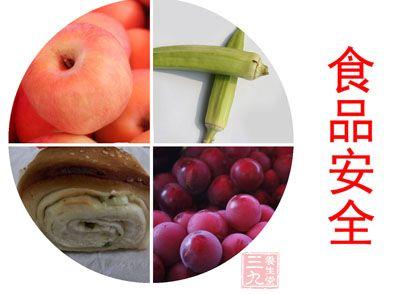 包括杂粮、蔬菜、肉类、水产、畜禽、中草药、花卉