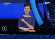 20160519健康之路视频全集:陈明讲常见消炎的食物
