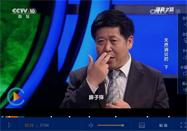 20160520健康之路视频栏目:陈明讲鼻炎吃什么好