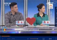 20160523cctv健康之路:陈韵岱讲诱发心脏病的坏习惯