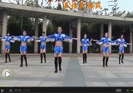 排舞最炫民族风动作教学视频