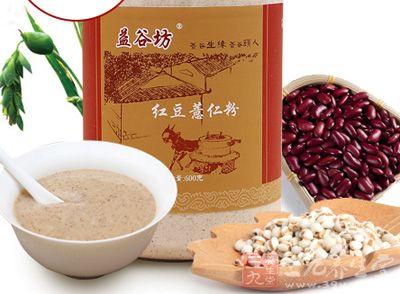 益谷坊红豆薏米粉选用优质红豆、燕麦,让你吃的更放心