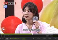 20160525北京电视台养生堂视频:王肃季讲男人如何预防肾衰竭