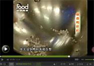 20160525健康菜谱视频栏目:鸭肝的做法(上)