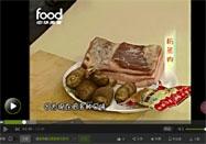 20160525健康菜譜欄目:粉蒸肉的做法(中)