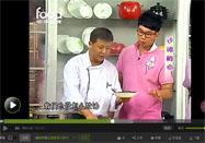 20160525健康菜谱节目:鲫鱼的做法(下)