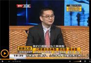 20160523健康北京视频节目:彭歆讲口腔癌的原因