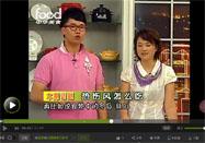 20160526健康菜谱:京彩瘦肉粥的做法(中)